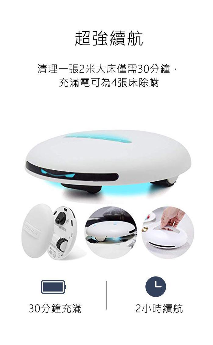 【集購】Blackleaf│CleanseBot 2.0 智慧殺菌機器人(全台首發)