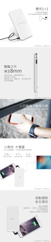 MiPOW|Power Cube 5000mah MFi認證帶線手提行動電源(附專用無線充電盤)