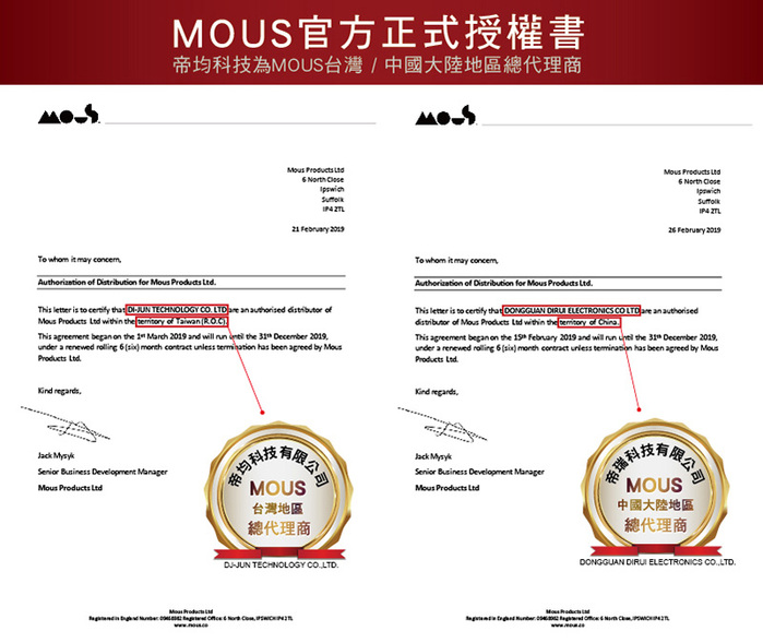 Mous|Limitless 2.0 手機殼專屬真皮磁吸名片夾