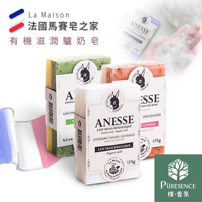 (複製)樸香氛|法國馬賽皂之家正統馬賽黑皂防螨洗衣液1000ml