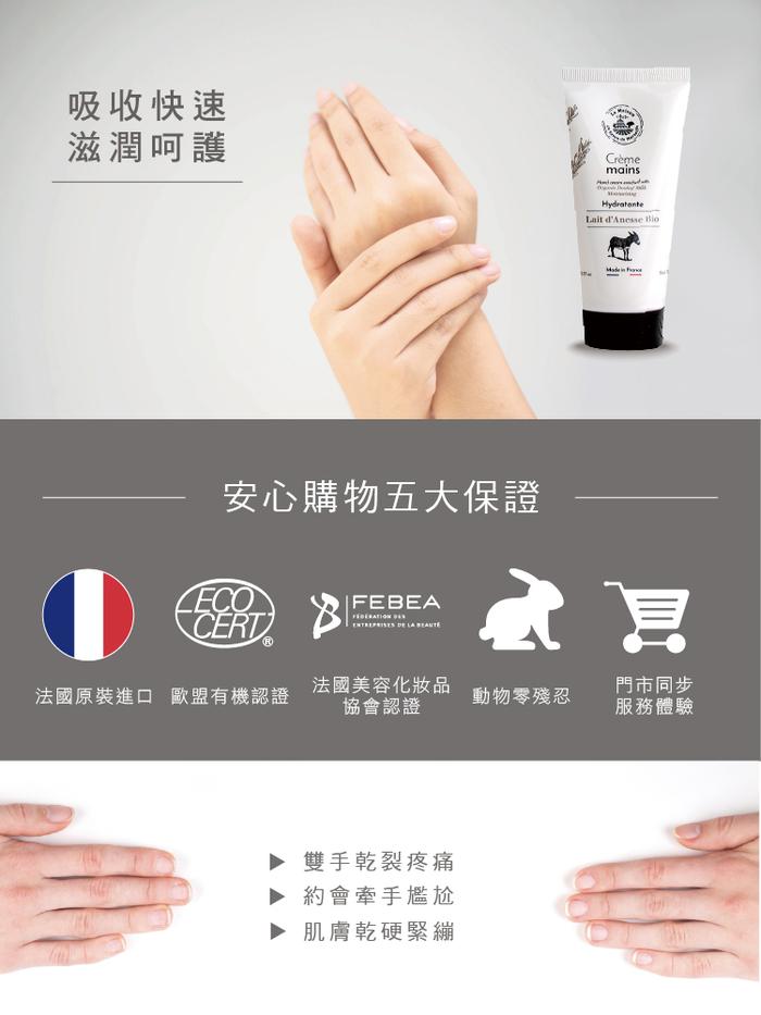 (複製)法國馬賽皂之家|液體阿勒坡皂250ml