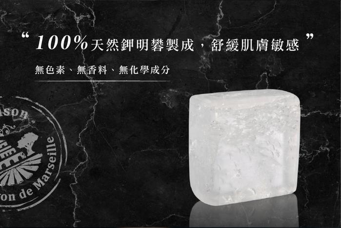 (複製)法國馬賽皂之家|典藏刮鬍皂150g