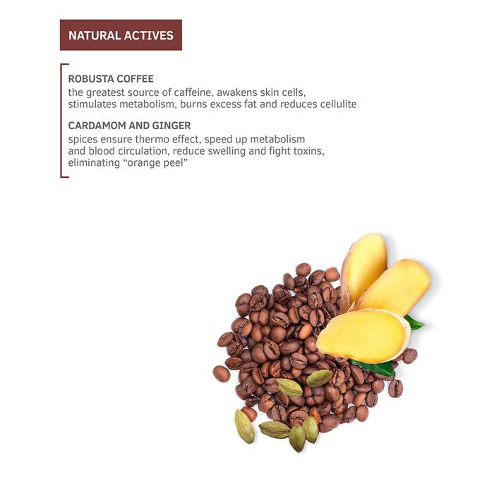 俄羅斯Zeitun莎杜|醇厚咖啡美白淨化去角質粉200g
