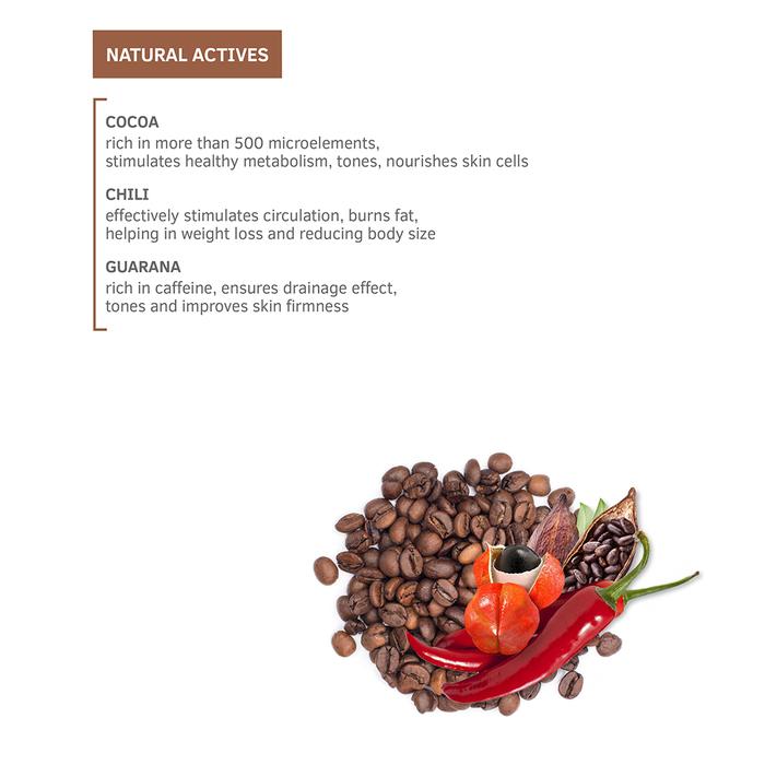 (複製)俄羅斯Zeitun莎杜|醇厚咖啡美白淨化去角質粉200g