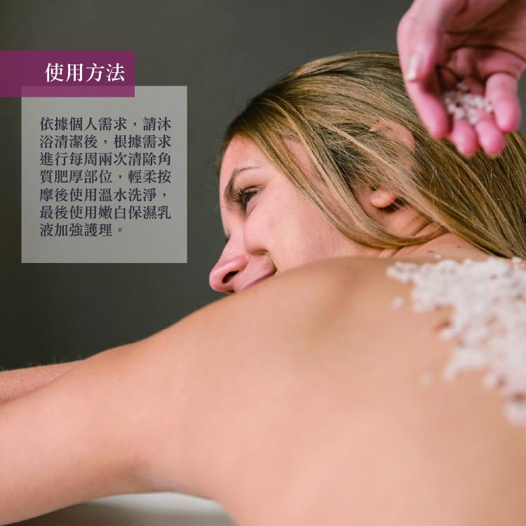 (複製)俄羅斯Zeitun莎杜|魅惑女神光綻奇肌身體乳液200ml