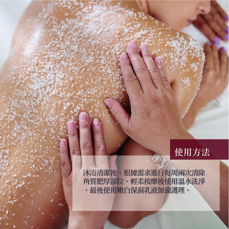 (複製)俄羅斯Zeitun莎杜|魅惑女神晶鑽靚白磨砂膏250ml