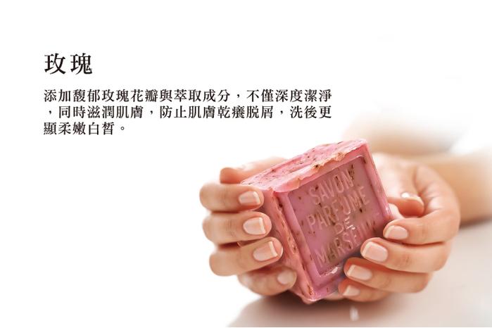 尼泊爾喜馬拉雅之寶 氂牛奶潤膚護髮手工養髮皂100g