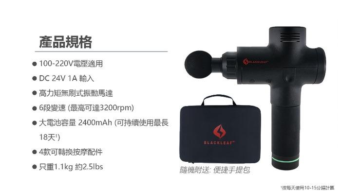 (複製)ELECJET|全球首款60W快充行動電源 20000mAh (USB C PD配置)
