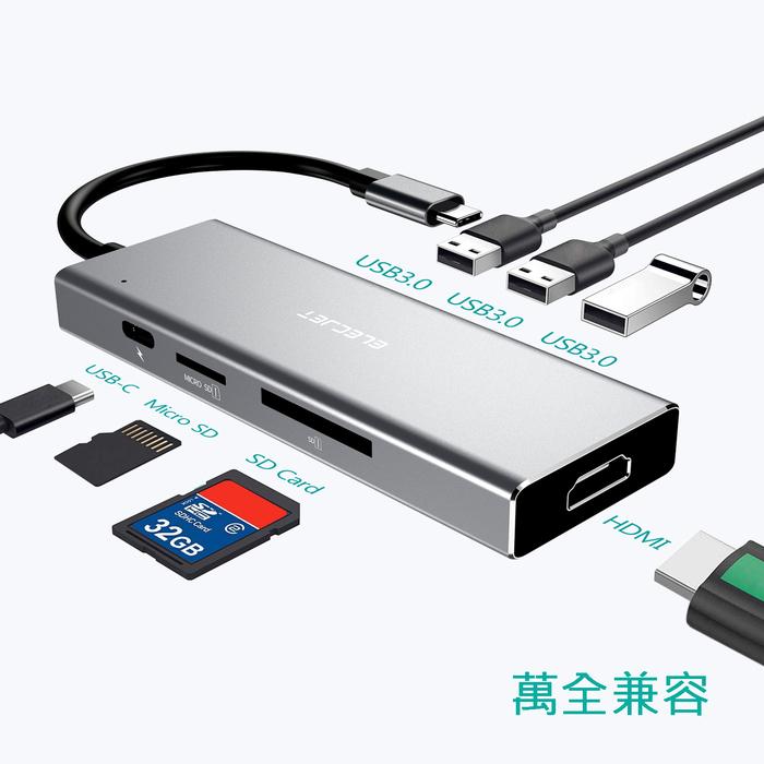 (複製)ELECJET|POWERJET - 總輸出 45W USB PD 全球最小型金屬快速車用充電器