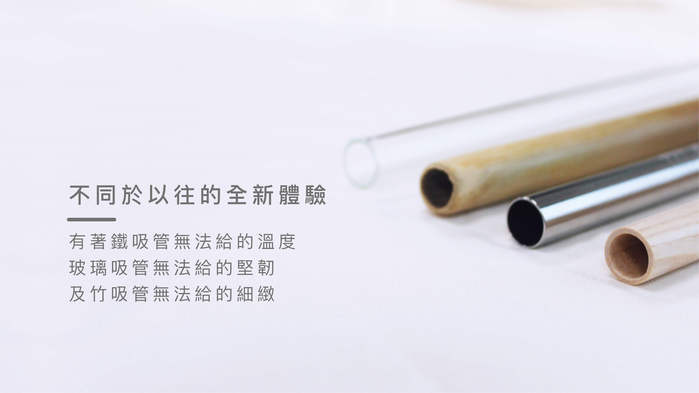 DUBBE|天然木吸管 Natural Wooden Straw (細吸管x3)