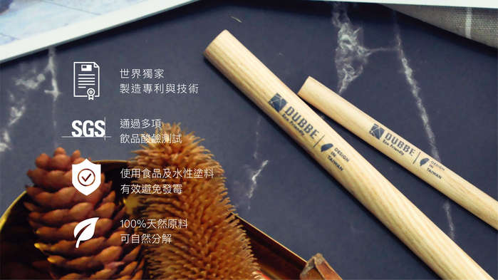 DUBBE 天然木吸管 Natural Wooden Straw (細吸管x3)