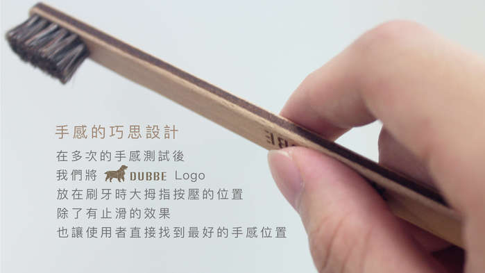 DUBBE | 天然牙刷 Natural Toothbrush (M)