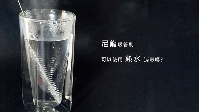 DUBBE | 天然吸管刷 Natural Straw Cleaner(細羊毛x3)