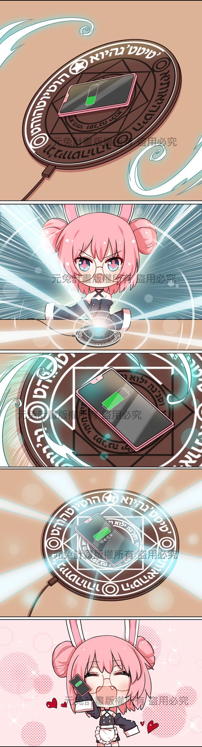 (複製)元兔計畫|魔法陣無線充電器 10W旗艦版 (櫻粉)