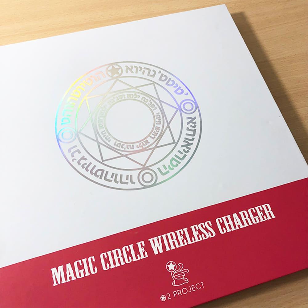 元兔計畫|魔法陣無線充電器 10W旗艦版 (櫻粉)