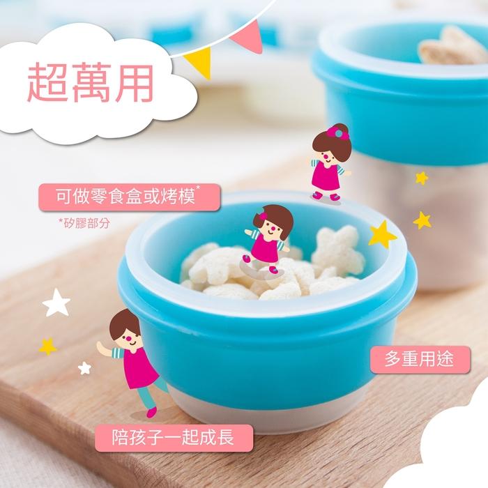 2angels 矽膠副食品零食儲存杯 60ml(四入)