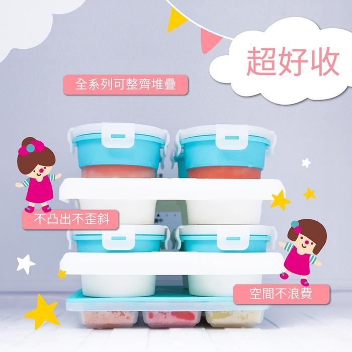 2angels 矽膠副食品製冰盒 15ml兩入