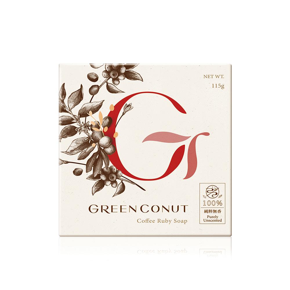 GREENCONUT綠果 手摘紅寶石皂-115g