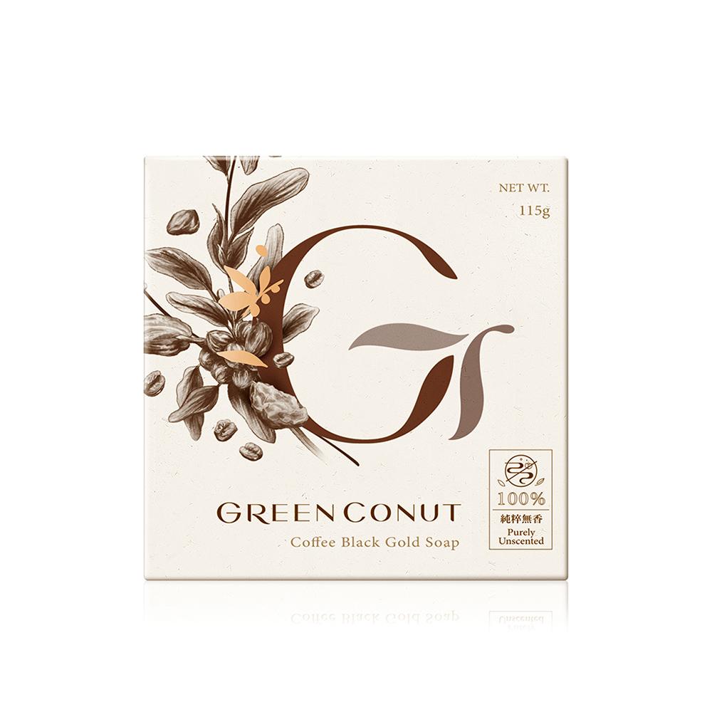 GREENCONUT綠果|東方黑黃金皂-115g
