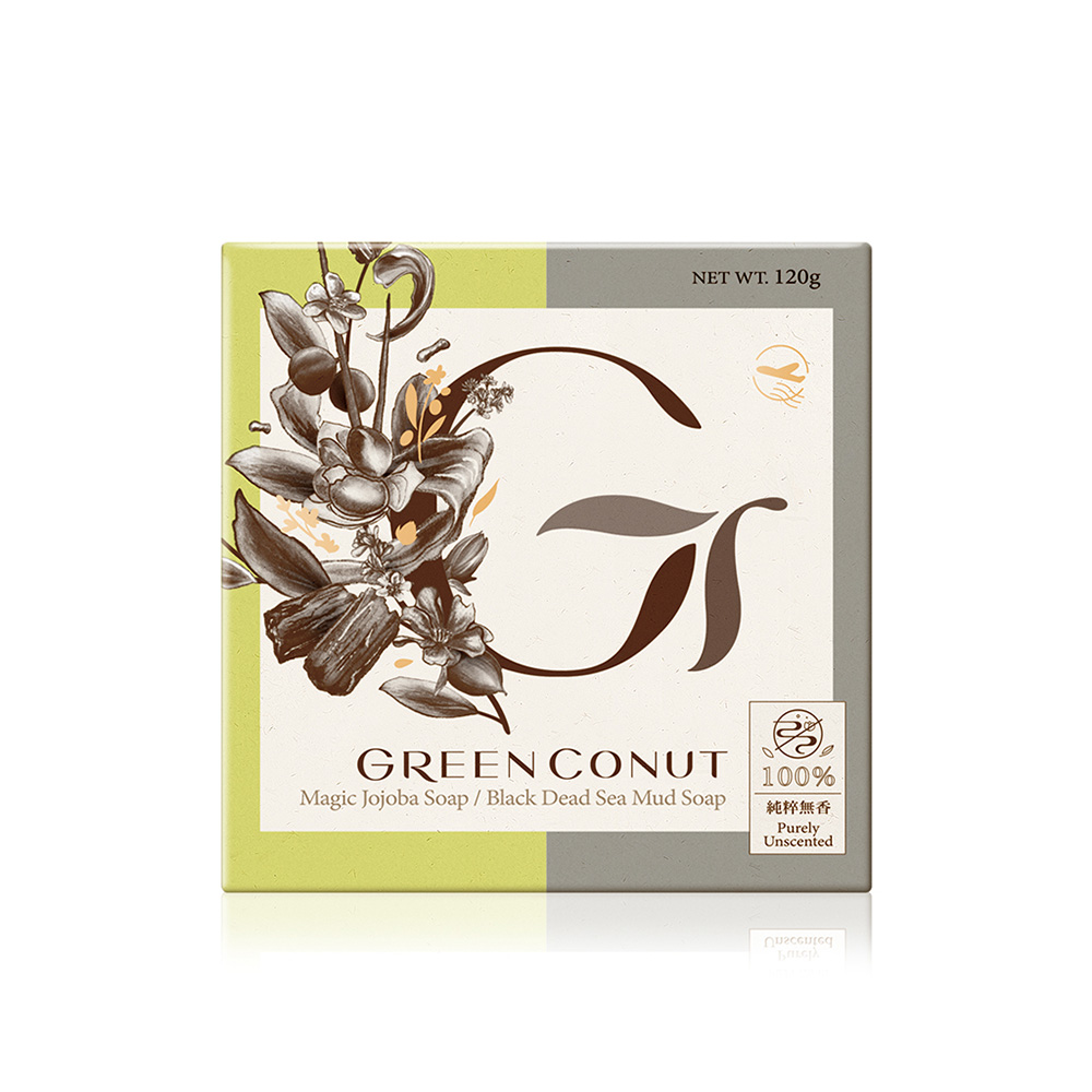 GREENCONUT綠果|雙色瑞豆豆皂 男仕專屬-120g