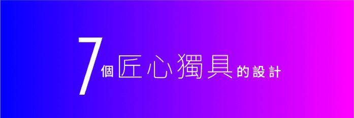 PaMu|Scroll 真無線藍牙耳機 - 玫瑰金