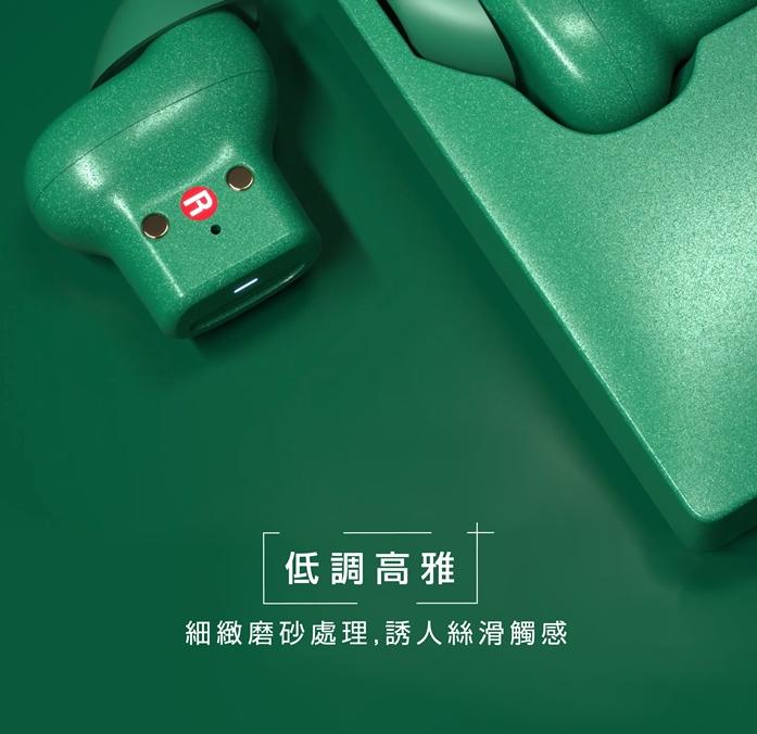 YOBYBO NOTE20 無線耳機 - Red