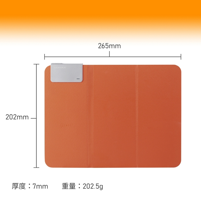 MOMAX| Q.Mouse Pad 無線充電墊(QM2)-黑