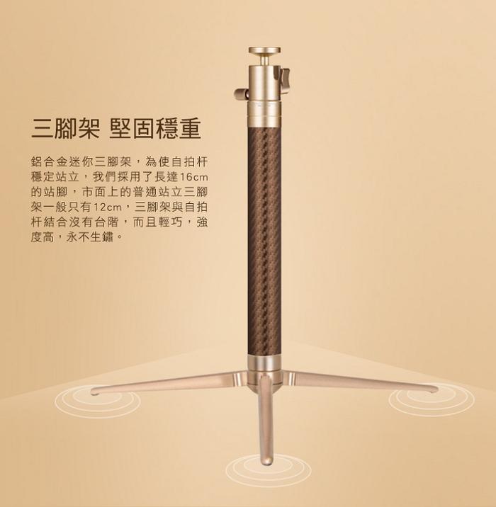 Zikko|360度鋁合金自拍棒腳架(120CM)-金