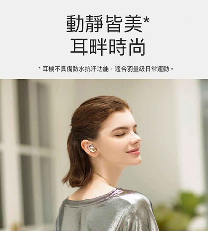 1MORE|Stylish 真無線藍芽耳機-I (E1026BT-I)-綠色