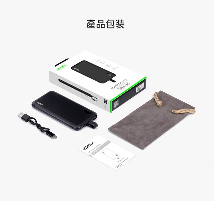 idmix|自帶線(MFI) P10 行動電源-藍
