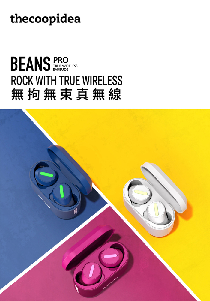 thecoopidea|BEANS PRO 真無線耳機-黑(CP-TW02)