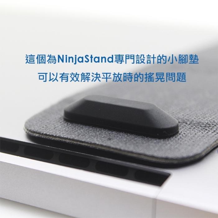 NinjaDrive   13~16吋筆記型電腦超輕薄隱型支架