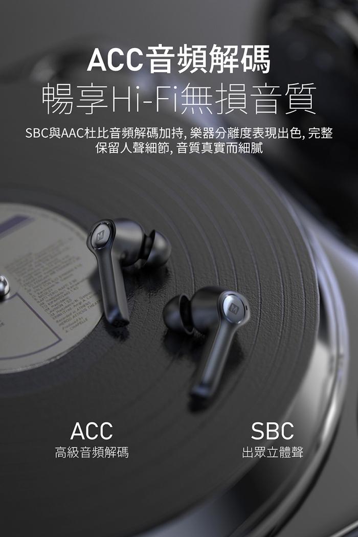 MOMAX Spark 真無線藍牙耳機(BT5)-金