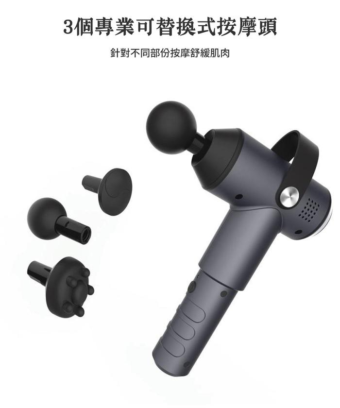 Zikko|Dr.Rock 輕巧型家用與運動按摩槍H-MG100