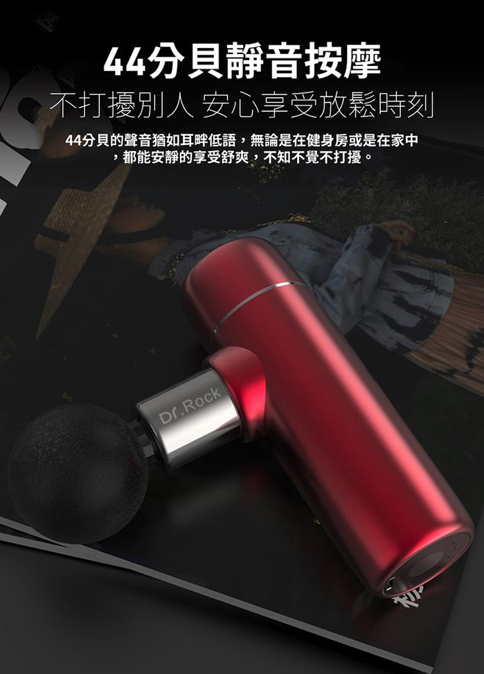 Zikko|Dr.Rock Mini 2 便攜型肌肉按摩槍(TYPE-C充電) -灰色