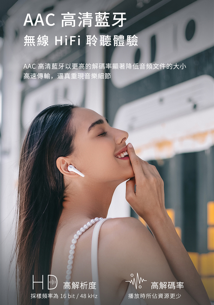 1MORE|ComfoBuds 舒適豆真無線耳機(ESS3001T)-星空黑