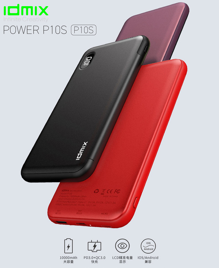 idmix PD3.0 行動電源(P10S)-紅