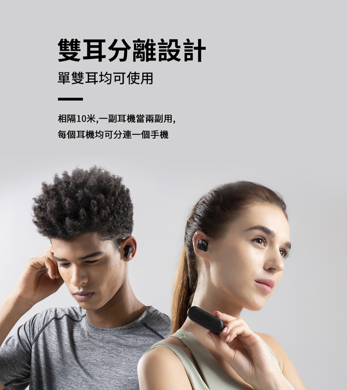 1MORE|PistonBuds真無線耳機(ECS3001T)-黑