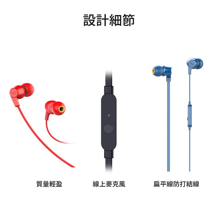 Infinity|WYND 300 立體聲耳道式耳機