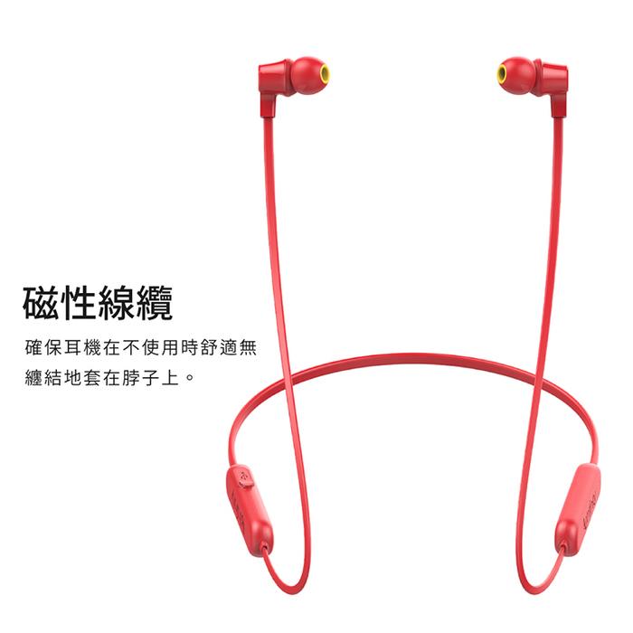 Infinity|無線IN-EAR 系列TRANZ 300 藍牙耳機-黑