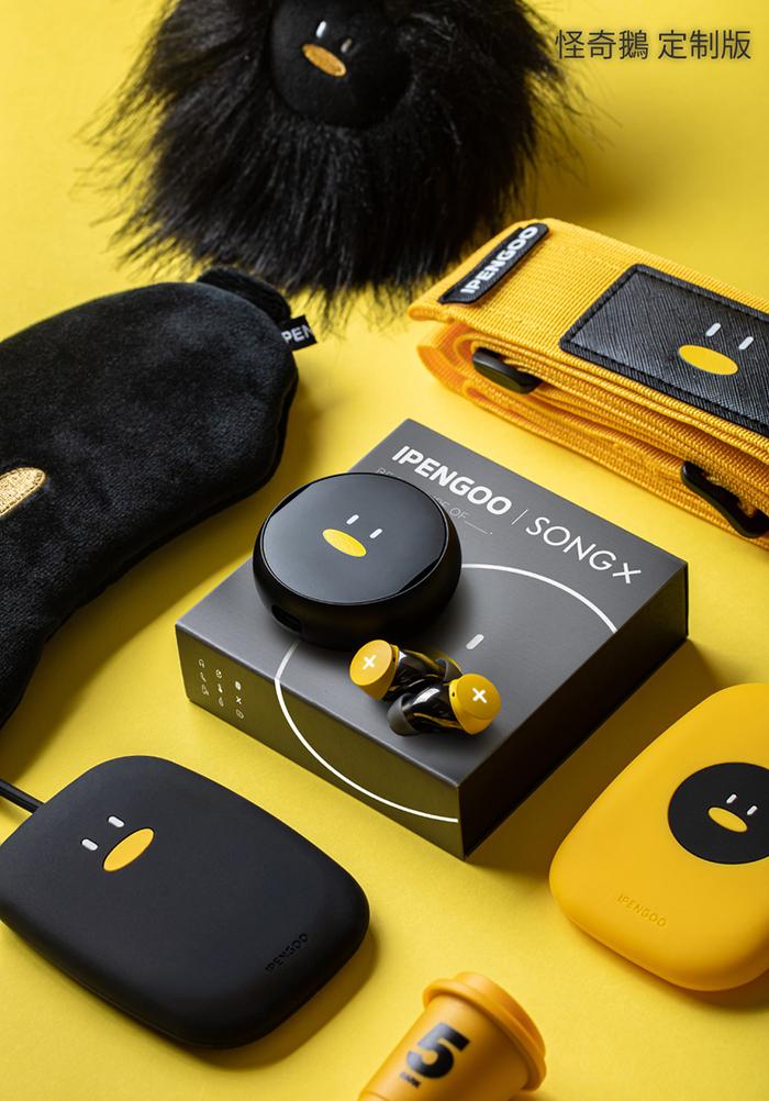 SONGX  真無線藍牙耳機(SX06)-怪寄鵝版