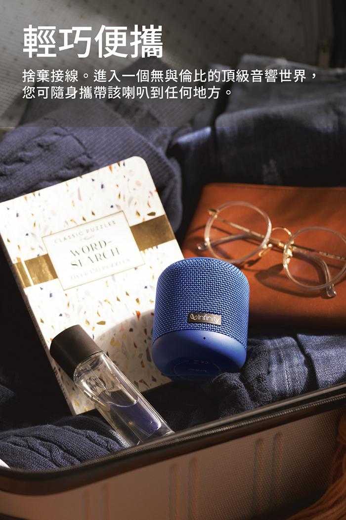 Infinity 附掛繩便攜式藍牙喇叭 CLUBZ 150(IPX7防水)-黑