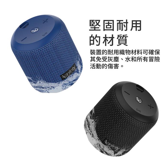 Infinity 便攜式藍牙喇叭 CLUBZ 150(IPX7防水)-黑