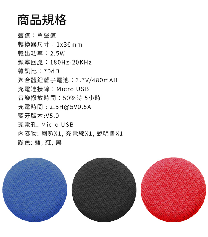 Infinity CLUBZ MINI 便攜式藍牙喇叭-紅