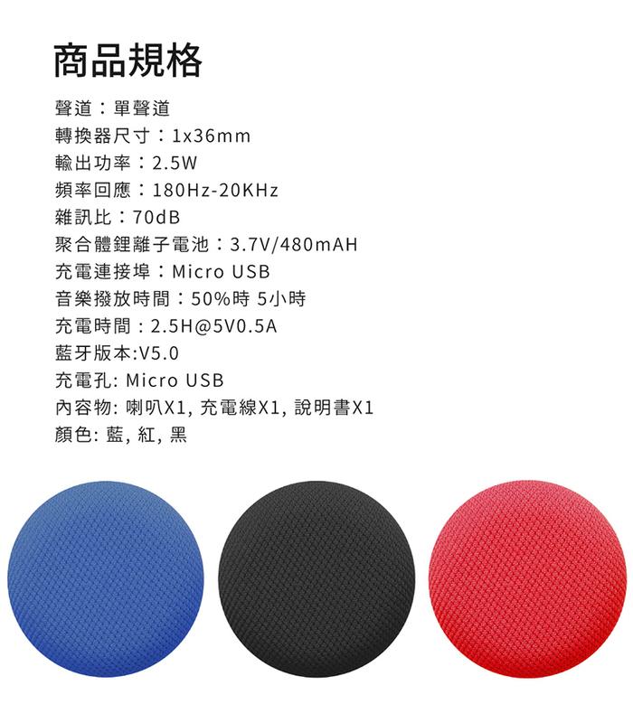 Infinity|CLUBZ MINI 便攜式藍牙喇叭-紅