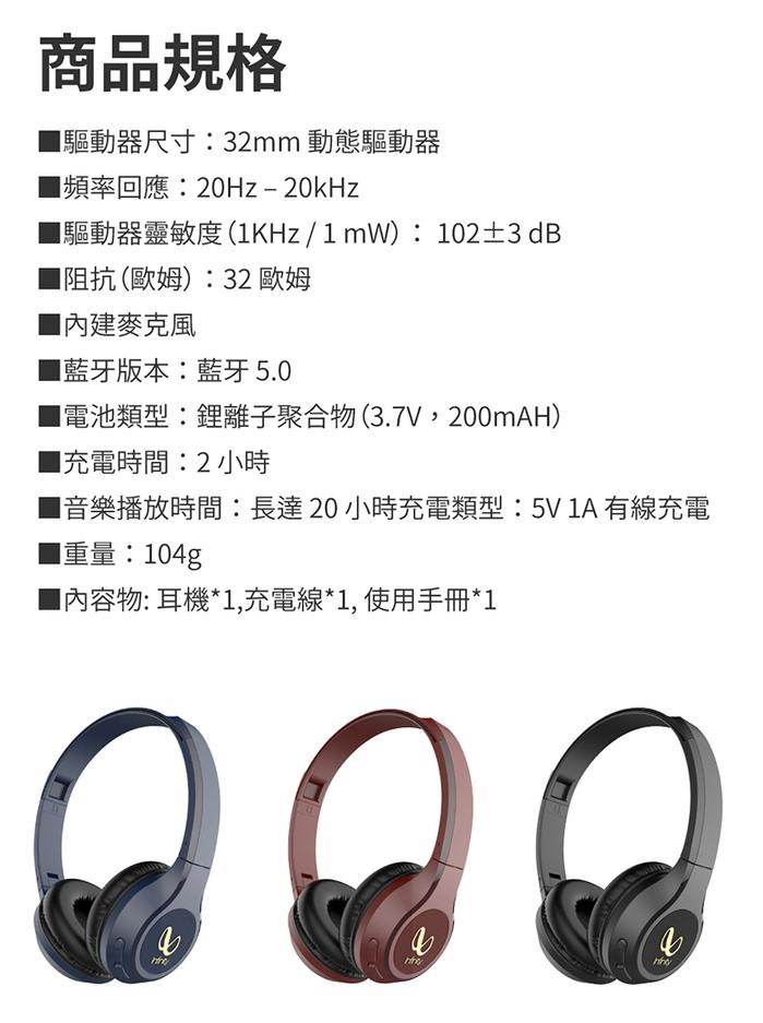 (複製)Infinity|無線貼耳式藍牙耳機 TRANZ 700-紅