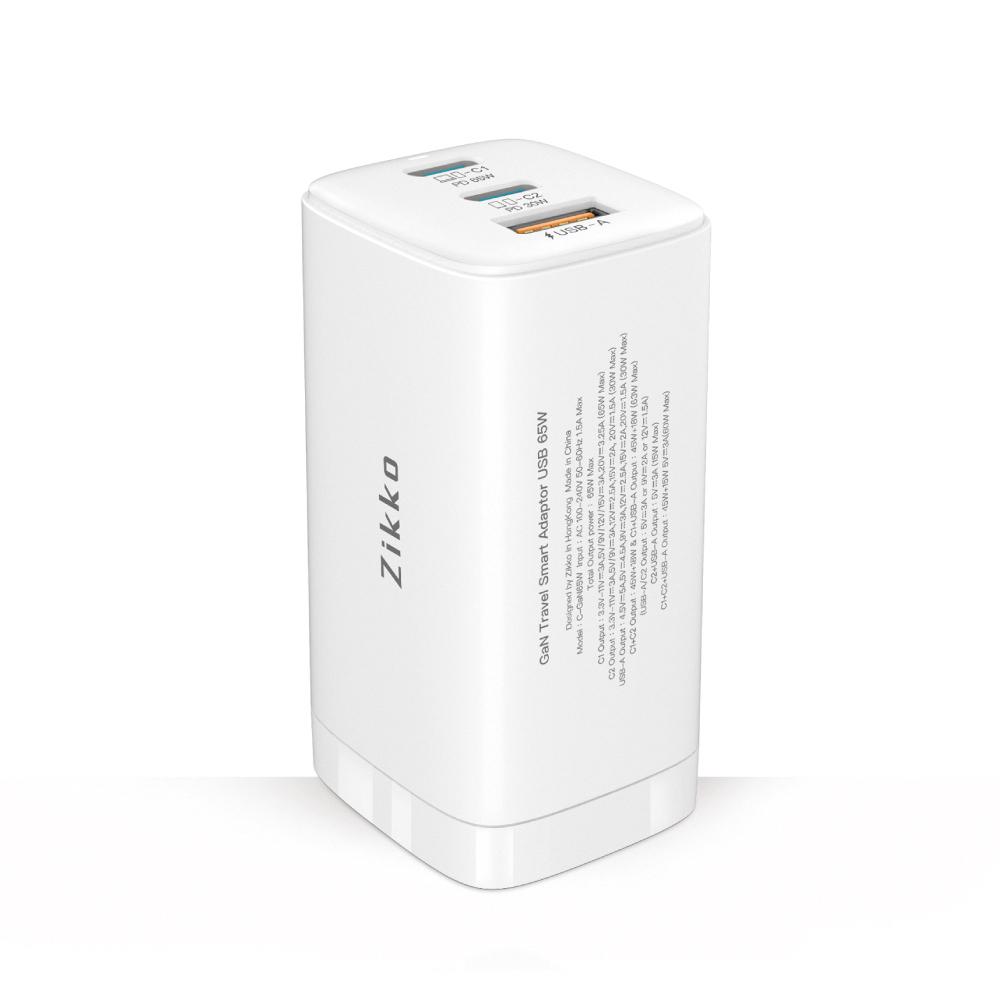 Zikko|PD 65W 氮化鎵智能充電器(C-G65W)-白