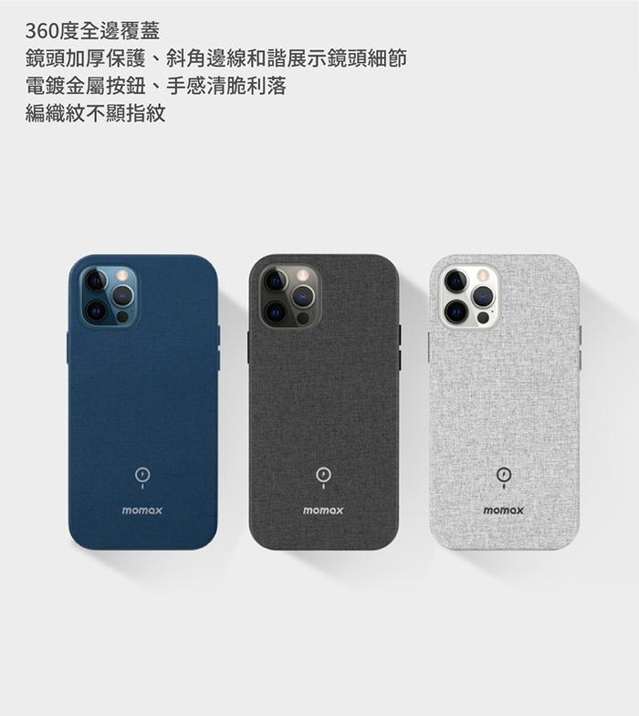 (複製)MOMAX Fusion Magsafe (iP12 Pro) 保護殼-藍