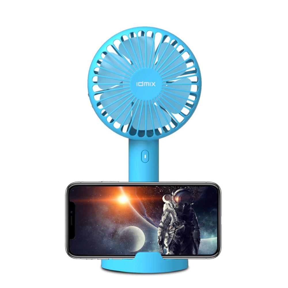 idmix|多功能MINI手持/手機支架USB小風扇(F1)-藍