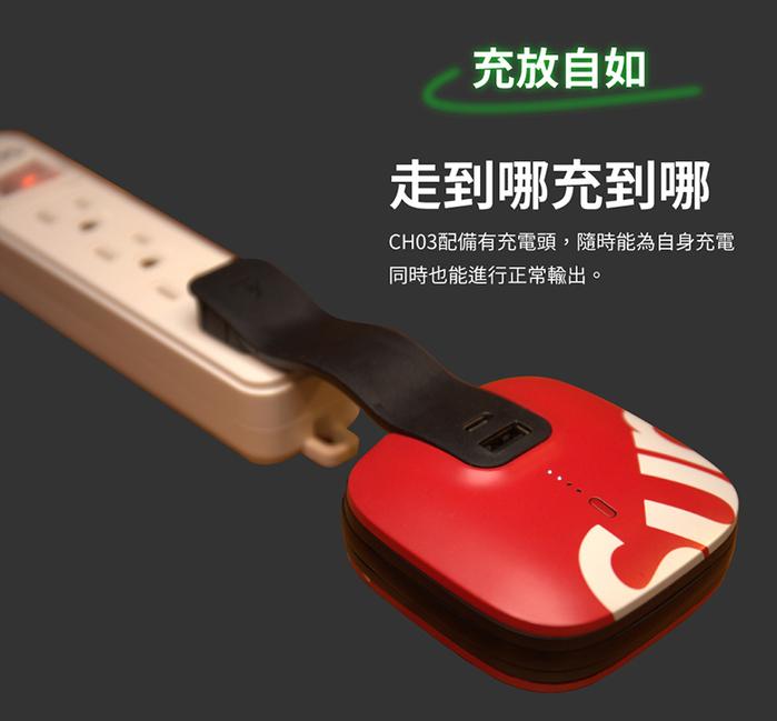 idmix|MR CHARGER 5000便攜旅行充  (CH03)-迷彩